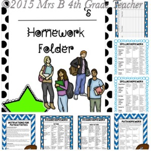 Homework Binder preview watermarked